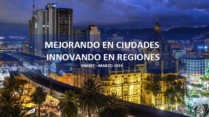 ¡El Programa de Cooperación Urbana Internacional en Latinoamérica y Caribe estrena Newsletter!
